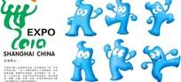 上海世博会会标 吉祥物海宝