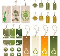 多款环保吊牌矢量素材