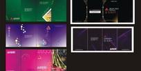 纺织企业宣传画册