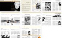 工业画册版式设计模板
