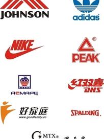 运动品牌标志