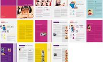 儿童画册版式设计模板