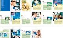 医院画册版式设计模板