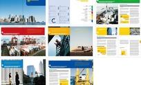 物流公司画册版式设计模板
