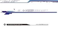 矢量页眉页脚设计