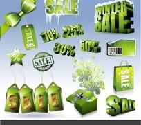 绿色销售打折图标矢量素材
