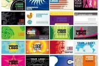 潮流风格名片卡片设计模板