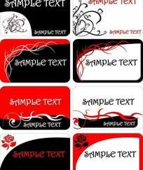 黑白红风格的名片卡片设计模板