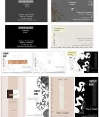 黑白灰风格名片卡片设计模板
