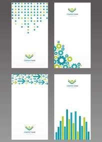 箭头点状风格名片卡片设计模板免费下载