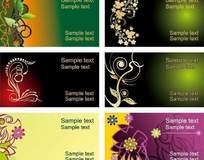 精美花纹的名片卡片背景模板