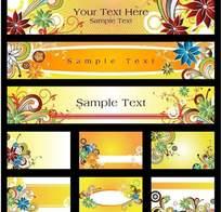 精美花纹风格名片卡片设计模板