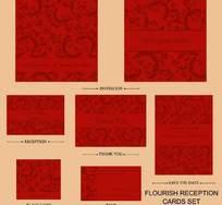 名片卡片红色底纹背景模板