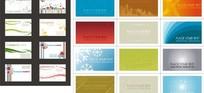 名片卡片设计模板