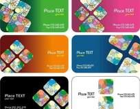 时尚花纹的名片卡片设计模板
