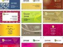 实用名片卡片设计模板