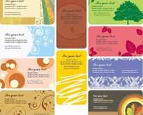 树叶花纹底纹的名片卡片设计模板