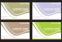 线条风格名片卡片设计模板免费下载