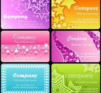 星星花纹名片卡片设计模板