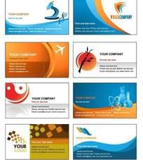 医药类名片卡片背景模板