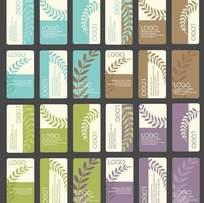 橄榄枝叶子底纹的名片卡片设计模板