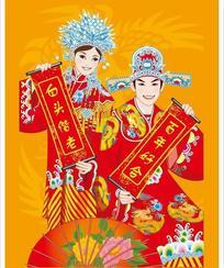 中国传统新郎新娘白头到老矢量素材