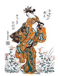 抱在一起的两个日本女人[ 矢量图. AI]