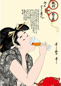 喝酒的日本女人图[ 矢量图. AI]