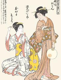 两个日本女人图片[ 矢量图. AI]