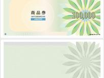 100000韩式防伪商品券