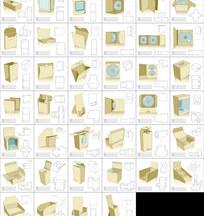 40款空白纸包装含刀模源文件