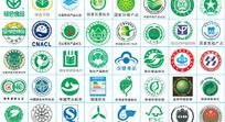 国家认证标志