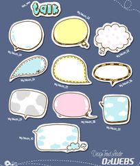 卡通对话框图标