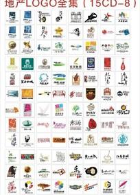 矢量地产LOGO全套(超人气地产标志集合15CD-8)