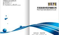 电子画册封面设计