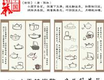 茶文化矢量素材