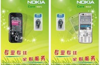 诺基亚手机海报