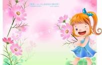 抱着一束花的卡通儿童