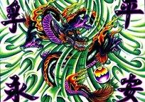 火龙戏珠彩色手绘纹身图案