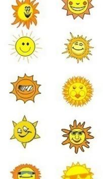 卡通小太阳矢量图