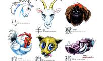 十二生肖手绘纹身图案