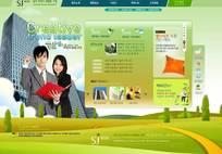 经理人培训网站版面_韩国商业模板6psd,1ai,html