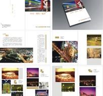 飞欧照明器材公司画册