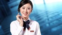 中国税务客服美女图片