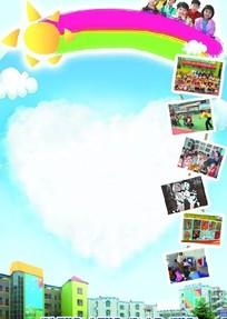 幼儿园活动展板背景