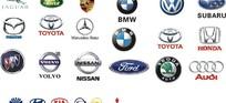 常见的汽车标志(上面部分LOGO为PSD导入CDR)