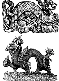 中国古代龙形状器皿纹样