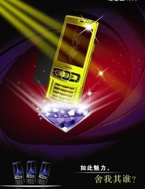 诺基亚N95手机海报