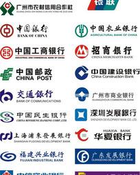 银行标志矢量素材下载