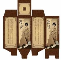 洛神清酒包装盒设计展开图